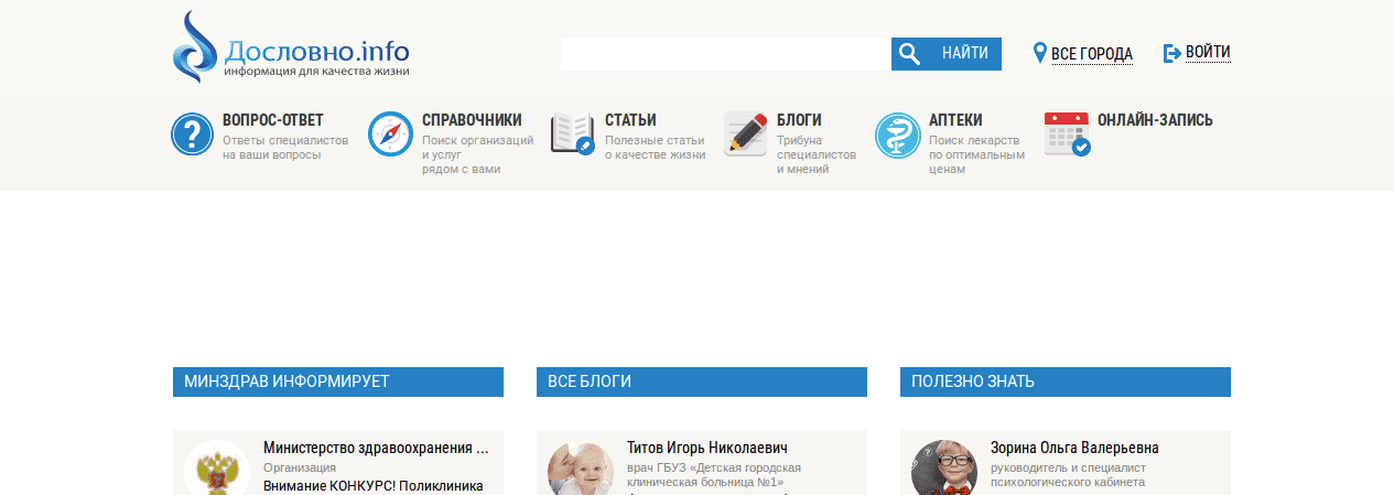Medical web portal doslovno.info